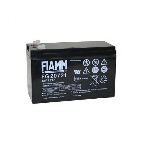 Аккумуляторная батарея FIAMM  FG 20721 12В 7,2Ач АКЦИЯ!