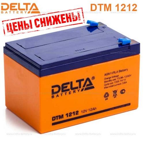 Аккумуляторная батарея DELTA DTM 1212 12В 12Ач АКЦИЯ