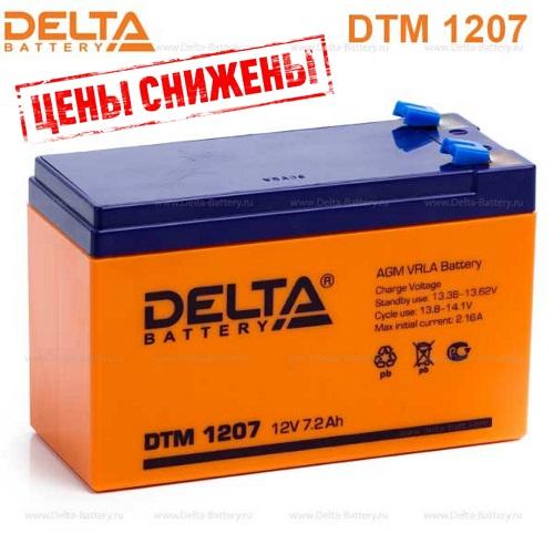 Аккумуляторная батарея DELTA DTM 1207 12В 7,2 Ач АКЦИЯ